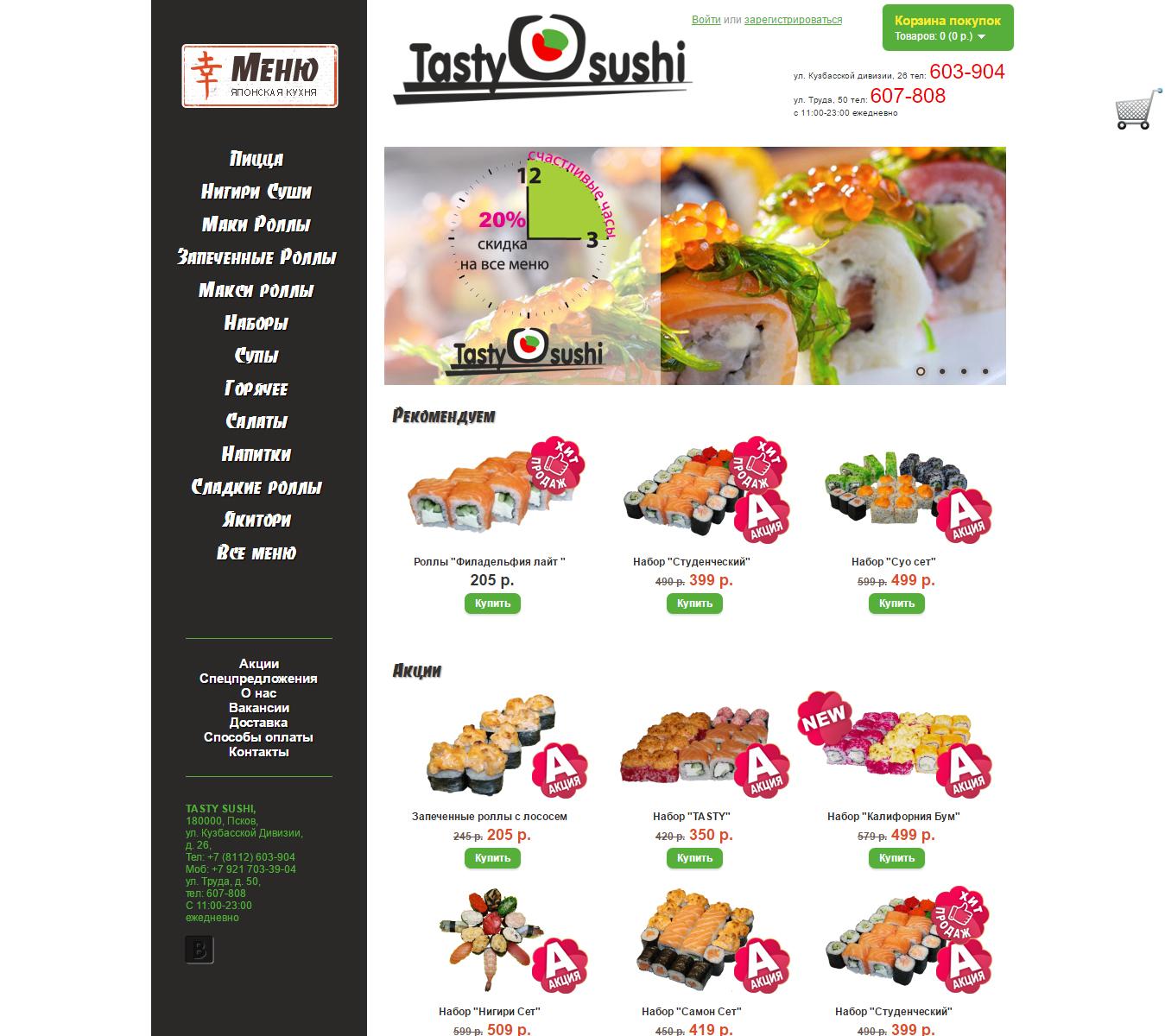 tasty-sushi